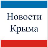 Crimean News