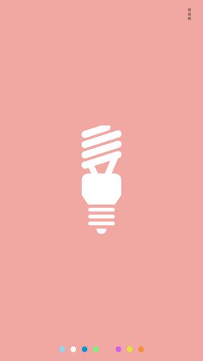 超亮手电筒 - Flashlight