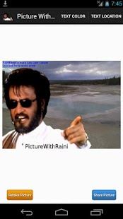 Picture With Rajni- screenshot thumbnail