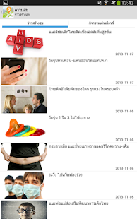 Sook Navi - screenshot thumbnail
