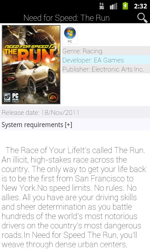 Games Encyclopedia - screenshot