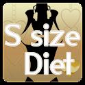 Sサイズダイエット logo