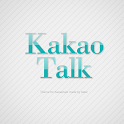KakaoTalk Theme-Emerald Gray icon