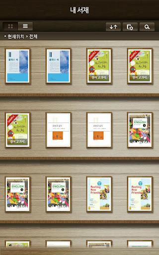 免費教育App|스마트참샘 서재|阿達玩APP