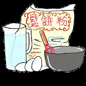 食品類共同科目丙級題庫