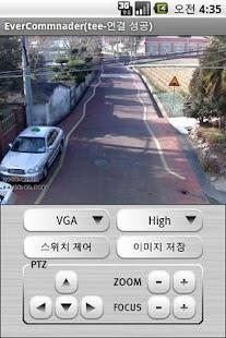 IP-NVC CCTV Viewer