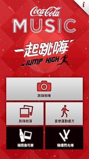 NBA 2K14 - 單機遊戲 單機遊戲下載 中國單機遊戲門戶 遊俠網