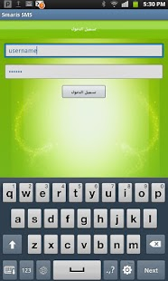 Smaris_SMS- screenshot thumbnail