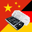 German Chinese Dictionary icon