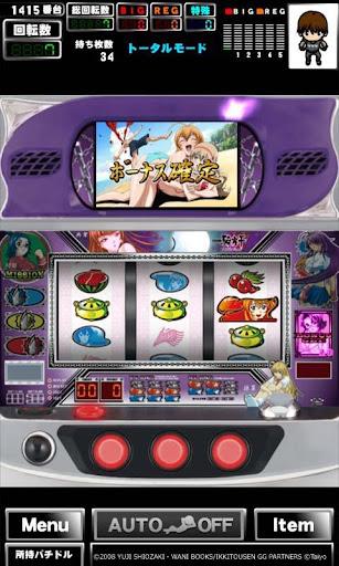 玩博奕App|[GP]一騎当千VV(パチスロゲーム)免費|APP試玩