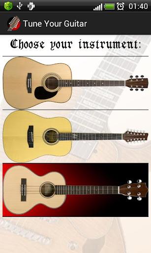 ギターをチューニングする FREE