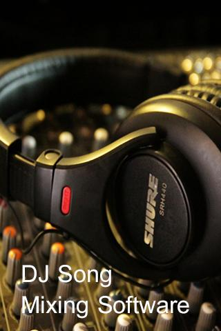 DJ樂曲混音軟件