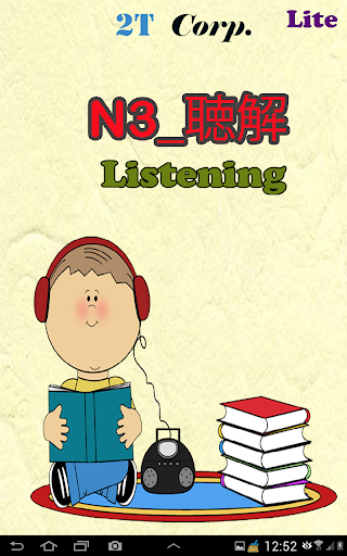 日本語総まとめN3_聴解-Lite