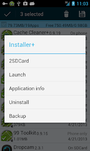 Uninstaller +- screenshot thumbnail