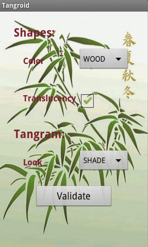 Tangram Designer - Tangroid- screenshot