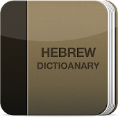 Hebrew Dictionary