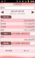 Screenshot of Weekly Budget