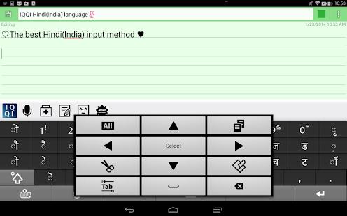 Hindi Virtual Keyboard For Windows 7 free download