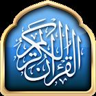 eQuran English Lite icon