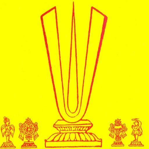 Nityanusanthanam English