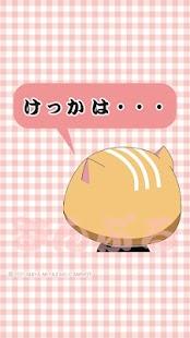 ぬっこライブ壁紙 おみくじクロック- screenshot thumbnail