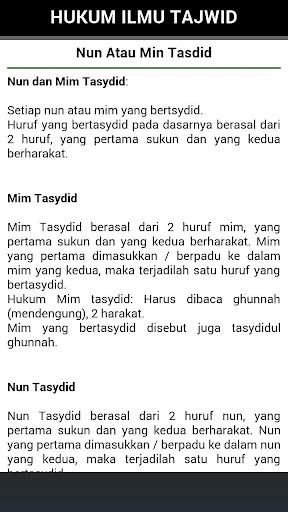 Kitab Ilmu Tajwid Al-Qur'an