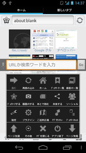 免費下載通訊APP|Angel Browser app開箱文|APP開箱王