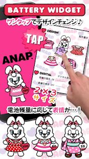 無料个人化AppのANAP Widget Live wallpaper SET|記事Game