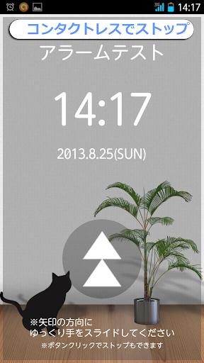 無料工具Appのアラームルーム - 目覚まし&タイマー -|HotApp4Game