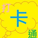 QRSchool2 icon