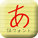 TA恋心 icon