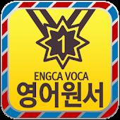 EngcaVoca EnglishBook31