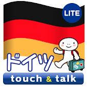 指さし会話 ドイツ ドイツ語 touch&talk LITE