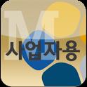 국세청 M현금영수증카드(사업자용) icon