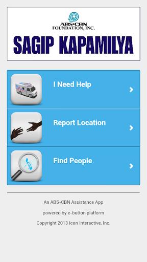 【免費新聞App】Sagip Kapamilya-APP點子