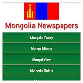 Mongolia Newspaper