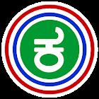 iLearn : Kannada - Tulu icon