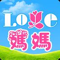 TVB 愛的季節 logo