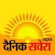 Dainik Save.. file APK for Gaming PC/PS3/PS4 Smart TV