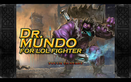 Mundo LOL Fighter