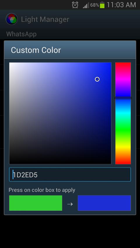 Light Manager Pro - screenshot