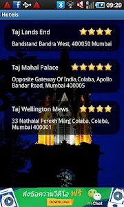Mumbai Travel Guide screenshot 3