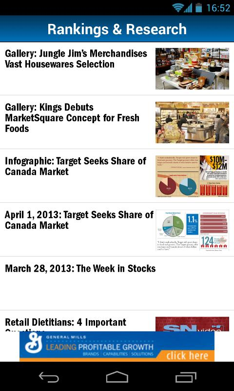Supermarket News - screenshot