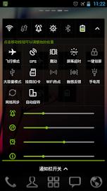 GO Switch Widget Screenshot 5