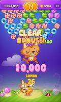 Screenshot of Bubble 2014