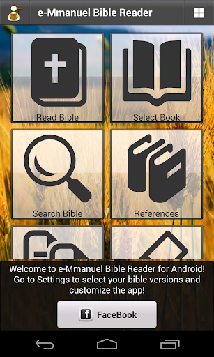 e-Mmanuel Bible Reader Plus