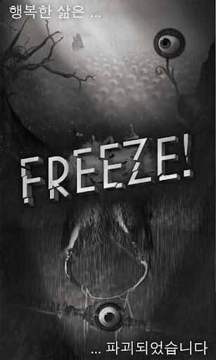 Freeze - 행성 탈출