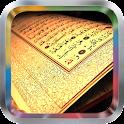 Al Mouminoun MP3 سورة المؤمنون icon