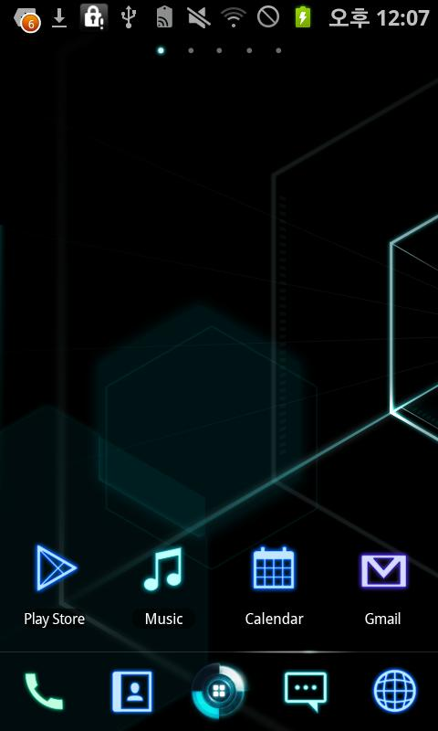 Cyber GOLauncher EX Theme - screenshot