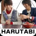 """HARUTABI""  (vol.3) logo"
